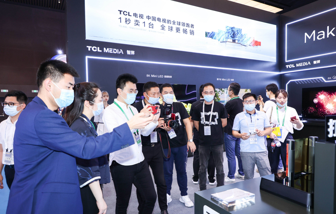 "4K/8K 超高清视频产业创新产品技术交易展""睛彩""纷呈 5G+8K快讯 第5张"