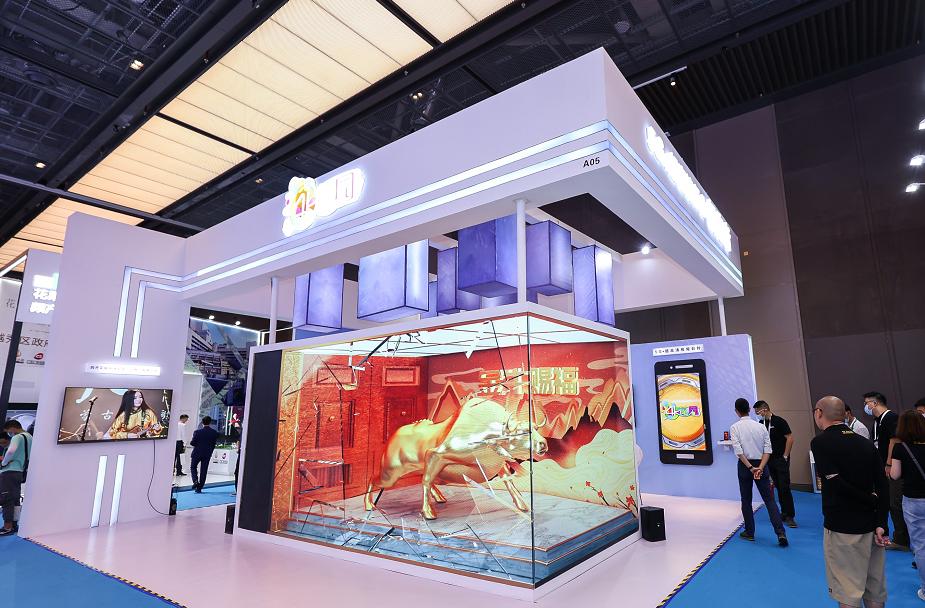 "4K/8K 超高清视频产业创新产品技术交易展""睛彩""纷呈 5G+8K快讯 第7张"