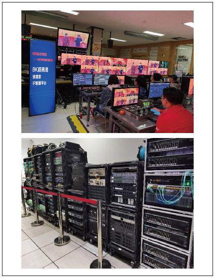 中央广播电视总台8K超高清电视制播技术及春晚应用 8k技术知识 第7张