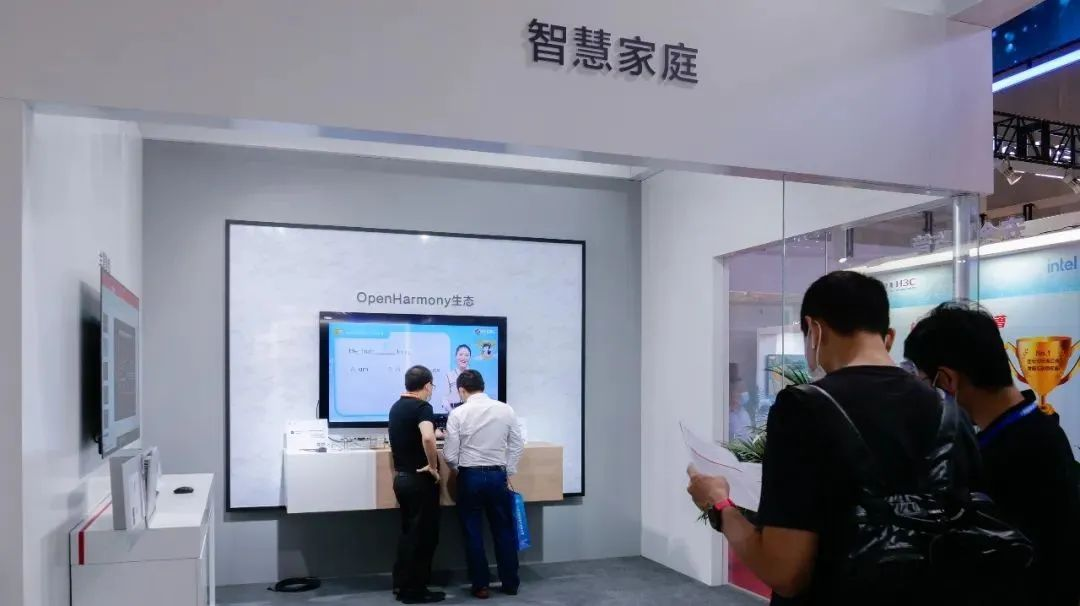 """上海海思以""""8K+AI: 全媒体 新终端""""为主题亮相CCBN 5G+8K快讯 第5张"""