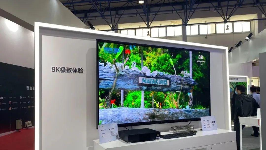 """上海海思以""""8K+AI: 全媒体 新终端""""为主题亮相CCBN 5G+8K快讯 第4张"""