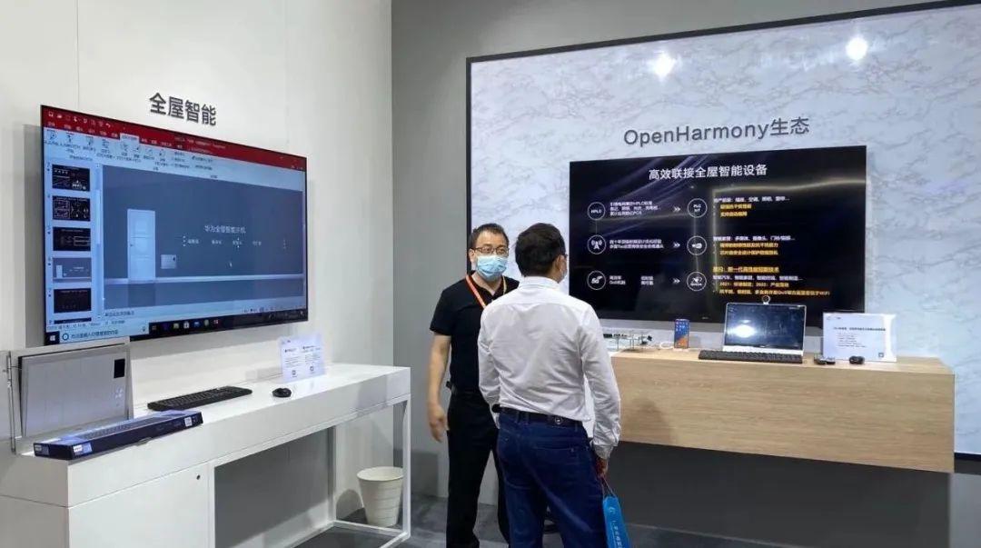 """上海海思以""""8K+AI: 全媒体 新终端""""为主题亮相CCBN 5G+8K快讯 第7张"""