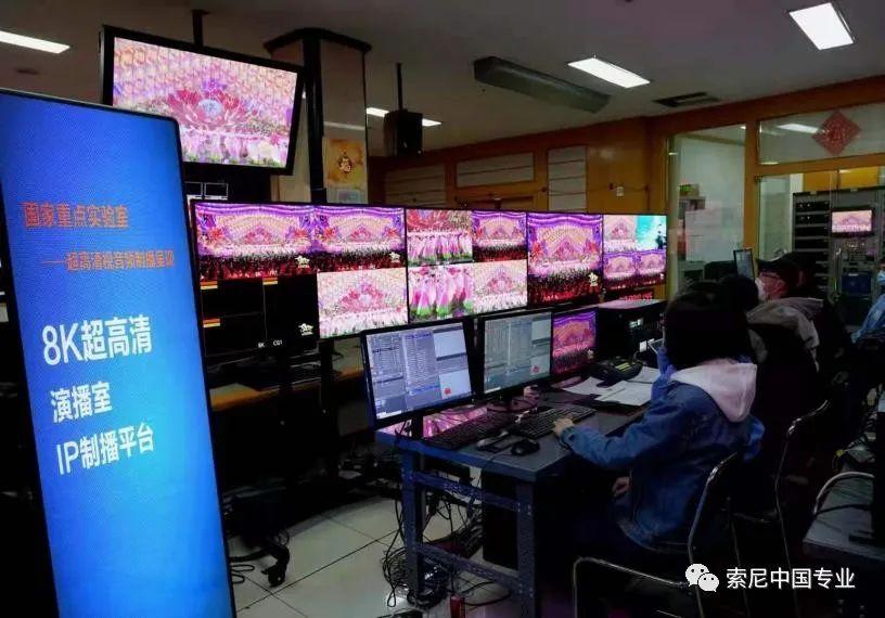 直挂云帆济沧海:8K春晚直播向世界传递信号 8k技术知识 第3张
