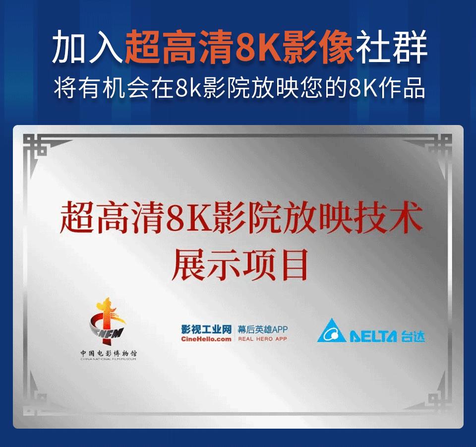 """科技冬奥·8K看奥运,""""冬奥来了""""全媒体行动在北京启动 8K运用 第6张"""