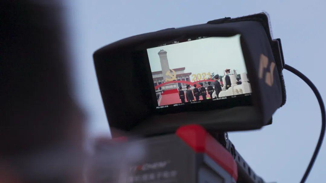 MAVO Edge 8K | 见证建党100周年重大活动 留存珍贵历史影像 8K摄影机 第5张