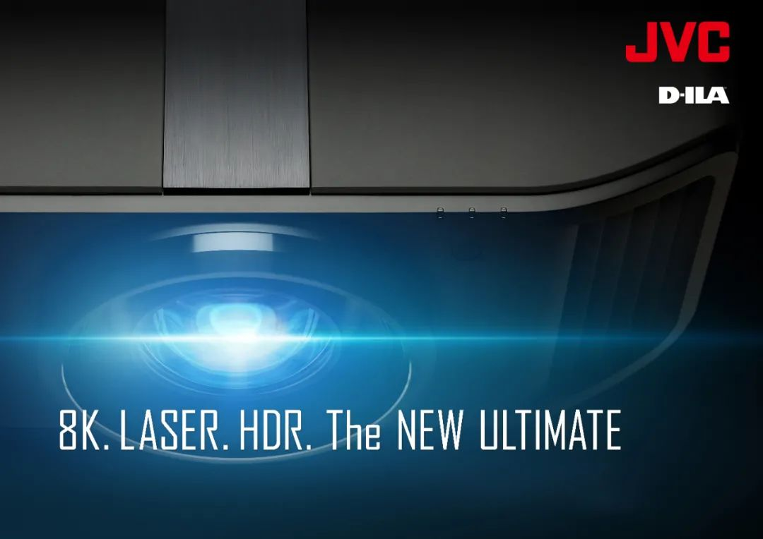 JVC推出全球首款8K60P家用影院投影机! 8k硬件 第13张