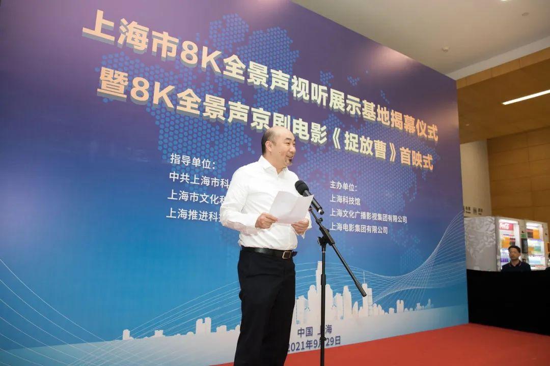 上海市8K全景声视听展示基地揭幕 8K全景声京剧电影《捉放曹》全球首映 8K视频案例 第5张