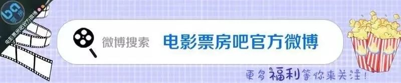 档期 | #演员#定档10月30日,#猪迪克之蓝海奇缘#定档11月6日